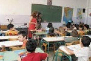 Οργανώνονται οι καθηγητές Γαλλικών Πανεπιστημιακής Εκπαίδευσης στην Αιτ/νία