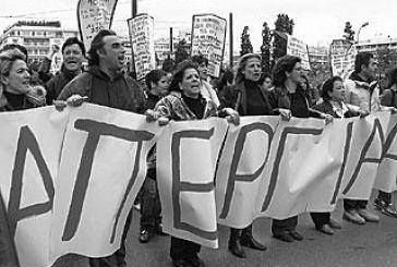 Κάλεσμα στην απεργία της 11ης Μαΐου