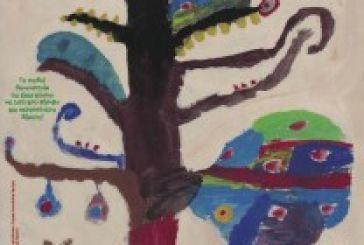 1ο πανελλήνιο βραβείο ζωγραφικής σε μαθητή του Εικαστικού Εργαστηρίου Αγρινίου