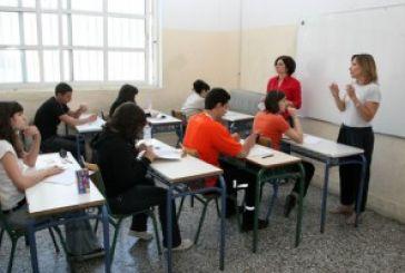 Μεγάλο πρόβλημα στις «ενδοσχολικές» εξετάσεις
