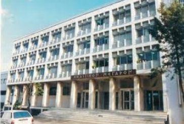 Δημιούργησε ιστοσελίδα ο Δικηγορικός Σύλλογος Αγρινίου