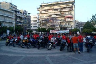 Με επέλαση μηχανών ξεκίνησε η εβδομάδα εθελοντή αομοδότη( vid)