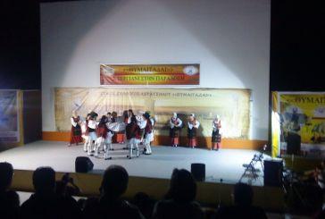 Δραστηριότητες του σύλλογου Αιτωλοακαρνάνων Περιστερίου «Κοσμάς ο Αιτωλός»