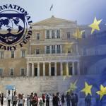 Σήμερα η διάλεξη με θέμα «Το μνημόνιο και το ξεπούλημα της Ελλάδας»