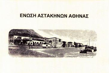 Η Ενωση Αστακηνών Αθήνας διοργανώνει εκδήλωση στον Αστακό