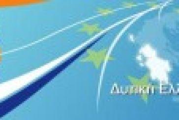 2011:Το ΕΣΠΑ «ξέχασε» την…Αιτωλοακαρνανία