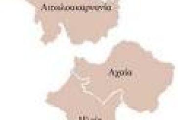 Συγκροτήθηκε η Επιτροπή Περιβάλλοντος και Φυσικών Πόρων της Περιφέρειας