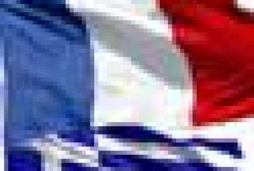Επιστολή διαμαρτυρίας της Ένωσης Καθηγητών Γαλλικής Π.Ε.Αιτωλ/νίας