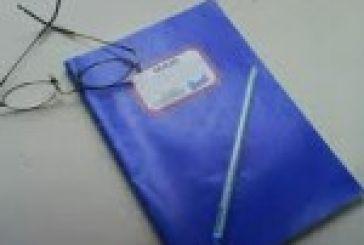 Aνακοίνωση-καταγγελία της Β' ΈΛΜΕ Αιτωλοακαρνανίας