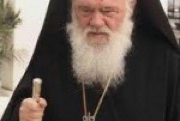 Με τρεις επιστολές το «ευχαριστώ» του Αρχιεπισκόπου προς το Νοσοκομείο Αγρινίου