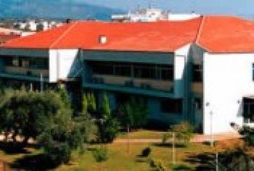 Ερώτηση Κουρουμπλή για το Πανεπιστήμιο Δυτικής Ελλάδας