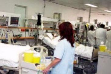 Η νέα διοίκηση του συλλόγου διπλωματούχων νοσηλευτών