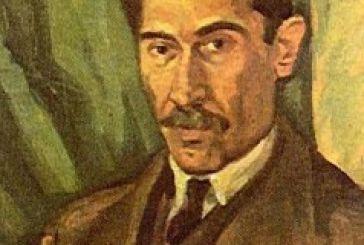 Τα αποτελέσματα του 5ου Πανελλήνιου ποιητικού διαγωνισμού του λογοτεχνικού ομίλου «Κωνσταντίνος Χατζόπουλος»