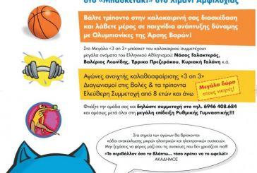 Γαλακτερός, Λεωνίδης, Πρεζεράκου σε αθλητική ημερίδα στην Αμφιλοχία
