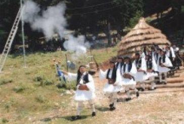 Στο Περδικάκι ανταμώνουν σήμερα οι Σαρακατσαναίοι