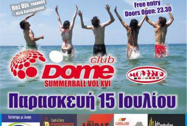 Σήμερα, 15 Ιουλίου, το Summer Party του Agrinionews!