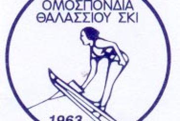 Διακρίσεις για τη ΓΕΑ στο Πανελληνίο πρωτάθλημα Wakeboard