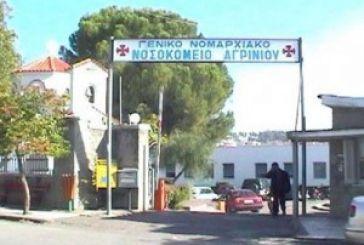 Σημαντικές συσκέψεις παρουσία του Γεν. Γραμματέα Υγείας στο Αγρίνιο