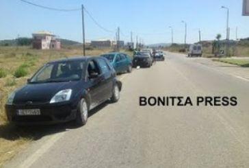 Καραμπόλα πέντε αυτοκινήτων έξω από τον Άγιο Νικόλαο Βόνιτσας
