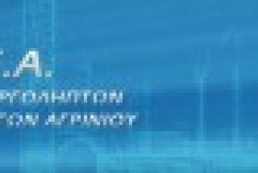 «Καρότο και μαστίγιο» από ΣΕΔΕ για δήμο Ξηρομέρου
