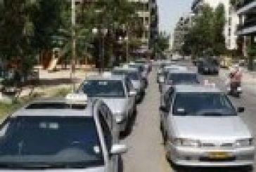 Ιδιοκτήτες Ταξί Αιτωλ/νίας: Κινητοποιήσεων συνέχεια.Τι δηλώνουν.