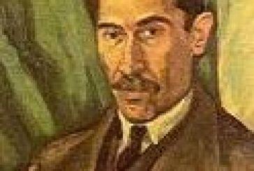 «ΚΩΣΤΑΝΤΙΝΟΣ ΧΑΤΖΟΠΟΥΛΟΣ»: Αποτελέσματα  5ου Πανελλήνιου Ποιητικού Διαγωνισμού