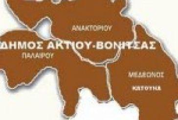 Oι εκδηλώσεις του δήμου Ακτίου Βόνιτσας