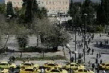 450 ιδιοκτήτες ταξί από το Νομό χθες στην Αθήνα