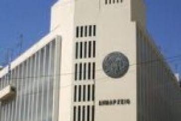 Ο νέος οργανισμός Εσωτερικής Υπηρεσίας του δήμου Αγρινίου
