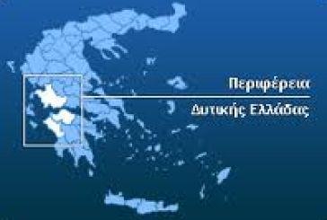 Στο Μεσολόγγι θα συνεδριάσει η Εκτελεστική Επιτροπή της Περιφέρειας