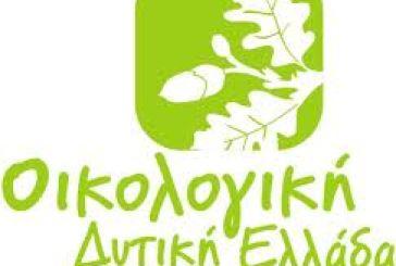 Συγχωνεύονται τα ΚΠΕ Μεσολογγίου-Θέρμου.Τι λέει η «Οικολογική Δυτική Ελλάδα»