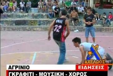 Agrinio Street Culture HipHop Jam 2011 (Video)