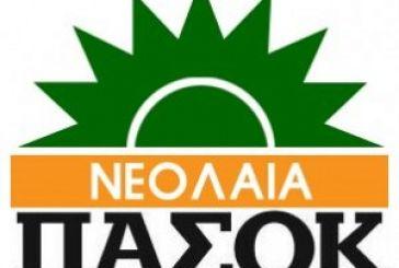 Αγρινιώτης κάλυψε τη θέση στο Εθνικό Συμβούλιο Νεολαίας ΠΑΣΟΚ