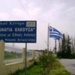 """Ανδρέας Μακρυπίδης: """"Να στηριχτεί οικονομικά το Εργαστήρι ΠΑΝΑΓΙΑ ΕΛΕΟΥΣΑ"""""""