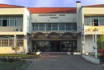 Ανέβηκαν οι τόνοι στη Βουλή για το Πανεπιστήμιο Δυτικής Ελλάδας