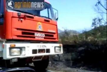 Βίντεο από τη πυρκαγιά στη περιοχή του Ευηνοχωρίου