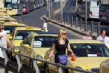 Άνοιξαν τα διόδια στη Γέφυρα και την Εθν. Οδό οι ιδιοκτήτες ταξι