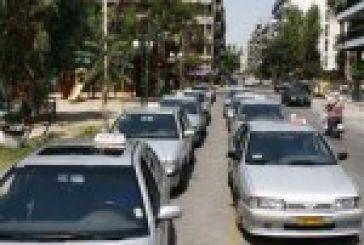 """Κινητοποίηση των ταξί αύριο (8:30)στο Αγρίνιο για το """"ανοιγμα"""" του επαγγέλματος"""