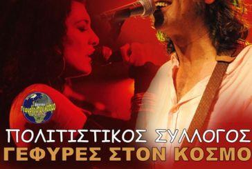 Συναυλία στο Κάστρο Βόνιτσας
