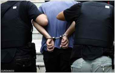Tρεις συλλήψεις για παράνομο κυνήγι στο Αμβρακικό
