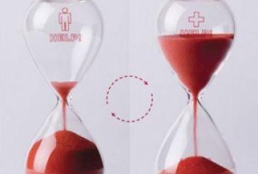Εθελοντική αιμοδοσία αυτή την Κυριακή στις Παπαδάτες