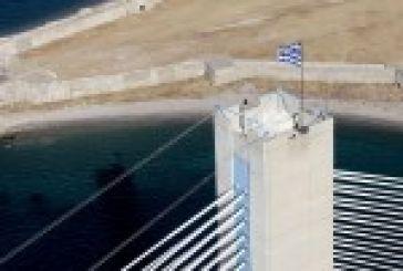 7 χρόνια γέφυρα Ρίου-Αντιρρίου