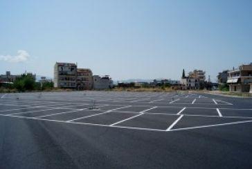 Σε χρήση το νέο υπαίθριο πάρκινγκ στο Αγρίνιο