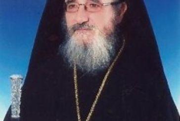 Εγκύκλιος Μητροπολίτου Αιτωλίας και Ακαρνανίας κ. Κοσμά για την εορτή της Κοιμήσεως της Υπεραγίας Θεοτόκου