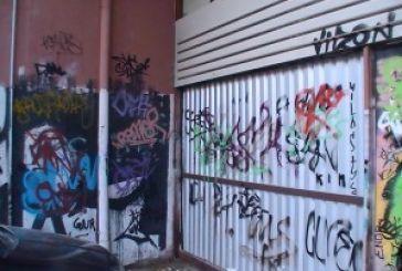 Μερικά εκπληκτικά γκράφιτι… και μερικά σκέτη ρύπανση!