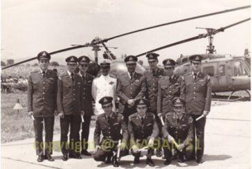 Αεροπορία Στρατού:Από την επιστράτευση του 1974 στο Αγρίνιο…