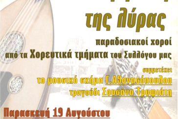 Παραδοσιακοί χοροί στο ανοιχτό θέατρο Αιτωλικού