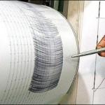 Oι εκτιμήσεις της αρμόδιας επιτροπής για τη σεισμική έξαρση στην περιοχή μας