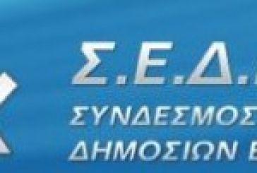 Απάντηση του Προέδρου του ΣΕΔΕ Αγρινίου προς το Δήμαρχο Αγρινίου