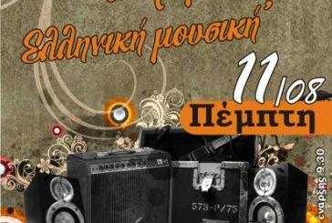 Open air live 2011 στο Πεζόδρομο Σμύρνης
